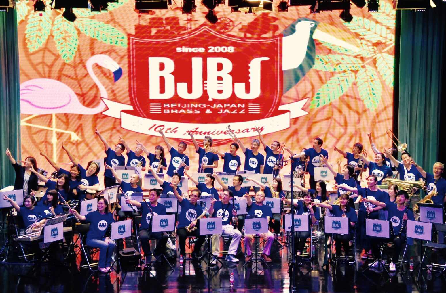 beijing-japan brass&jaz・・・