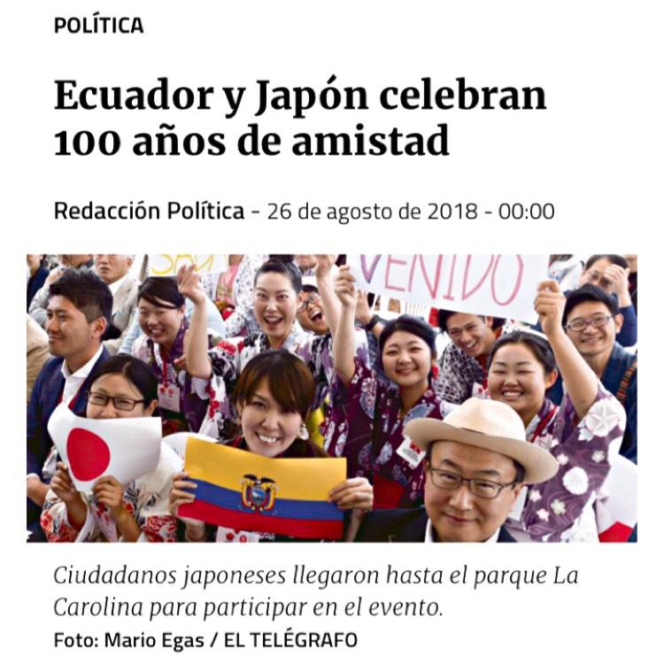 日本祭り@エクアドル