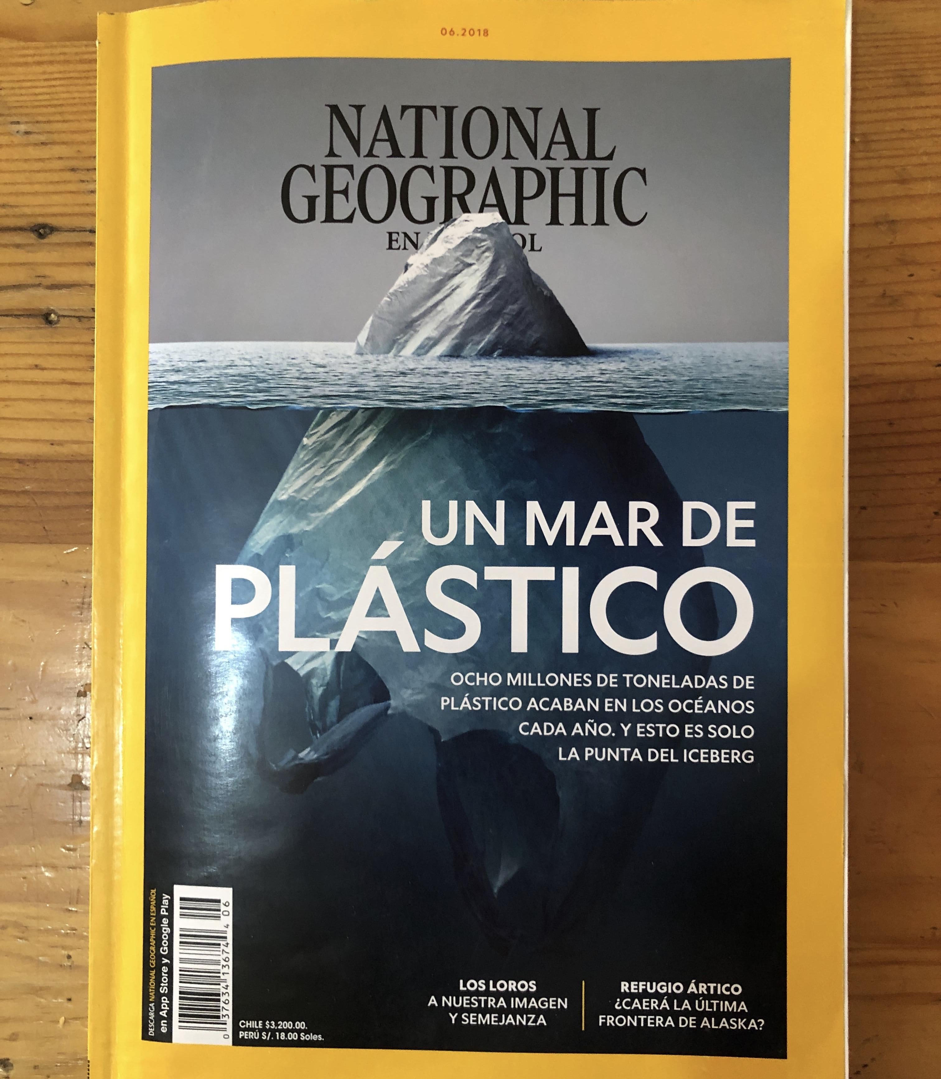 スペイン語の雑誌で勉強してみる