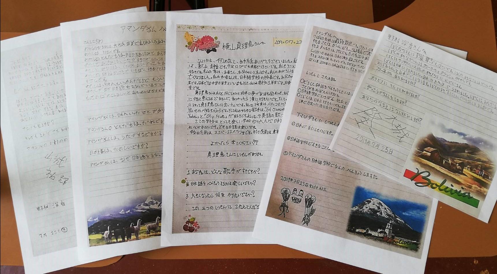 コロニア・オキナワからの手紙