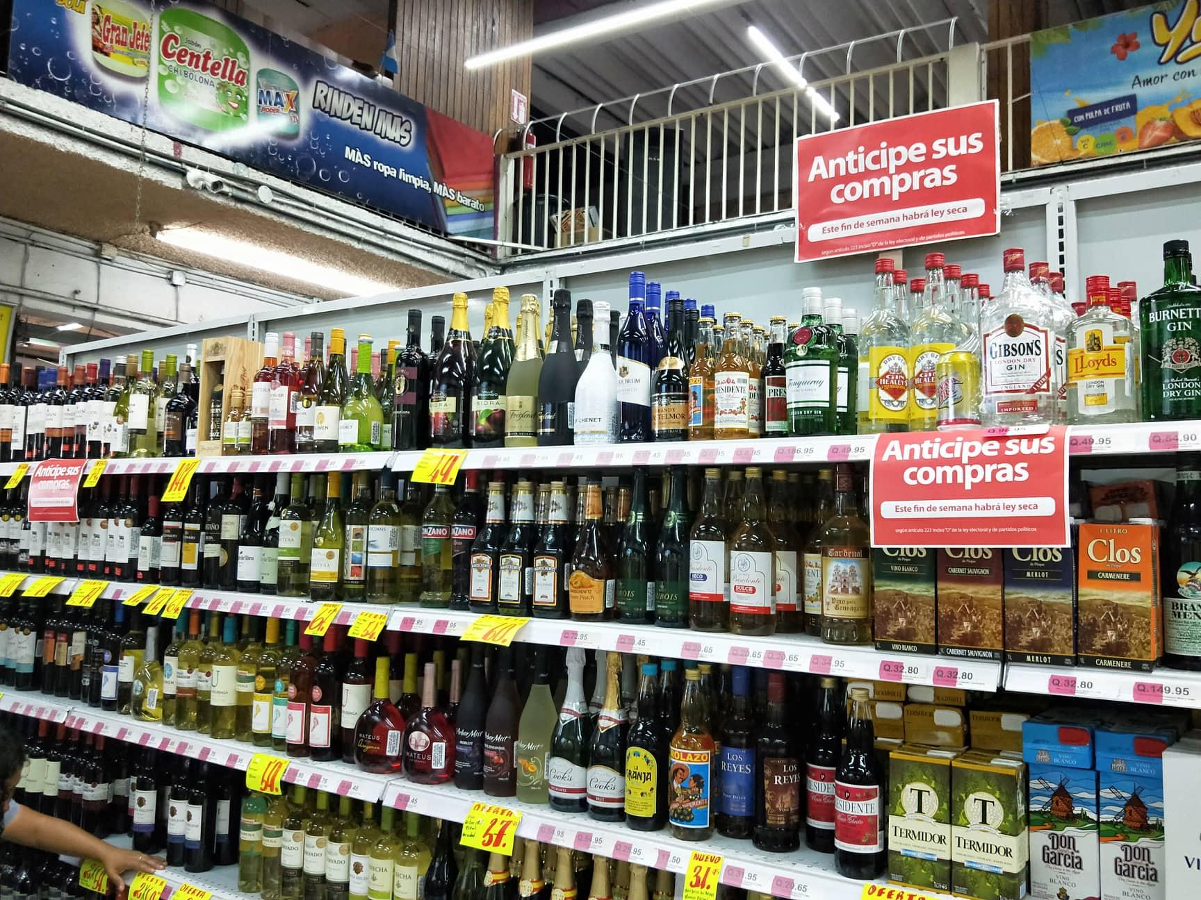 選挙前日の禁酒令