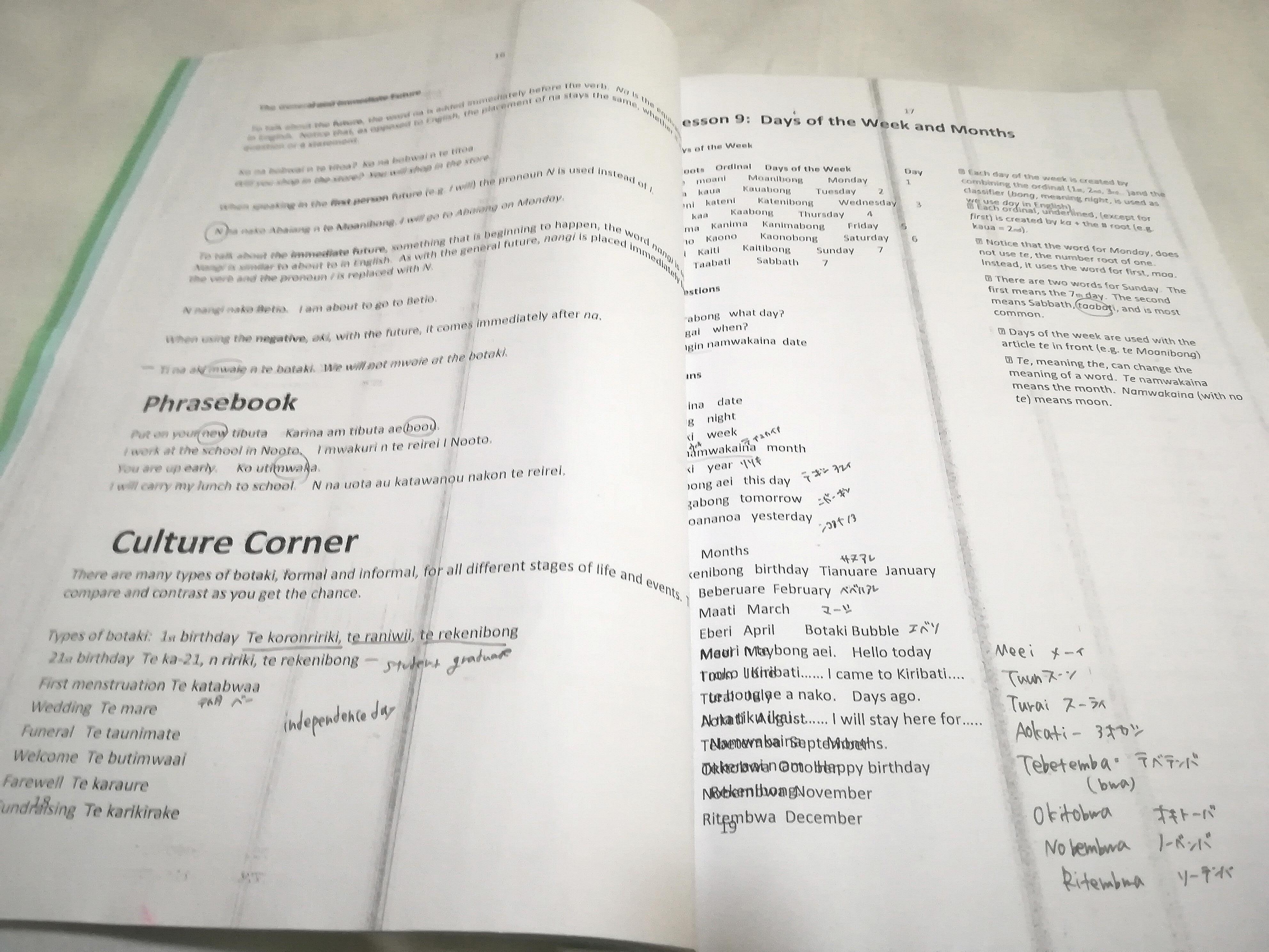 キリバス語を学ぼう!
