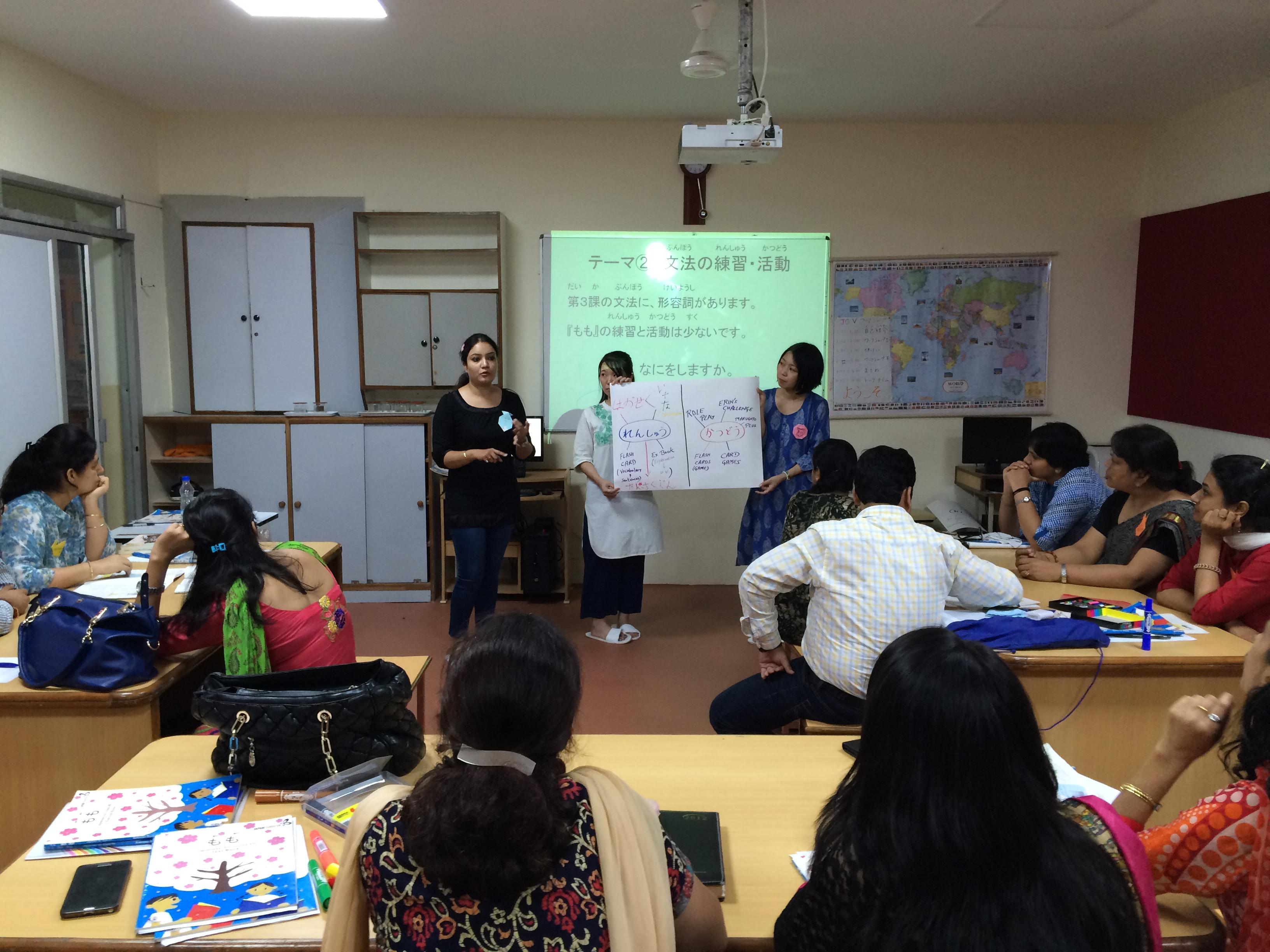 日本語教育ワークショップ