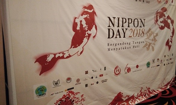 NIPPON DAY!!