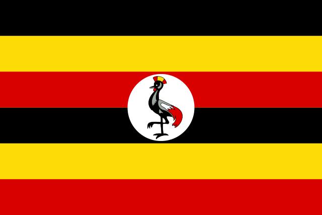 ウガンダについて
