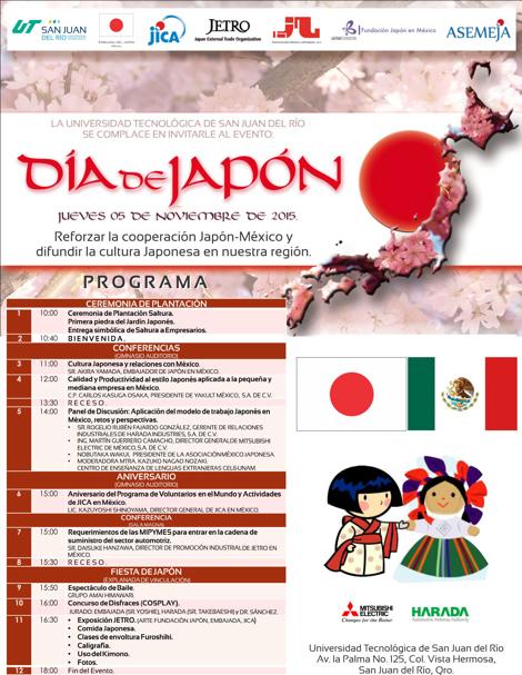 「日本デイ(Día de Japón)開催