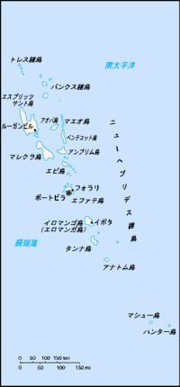 バヌアツ地図.png