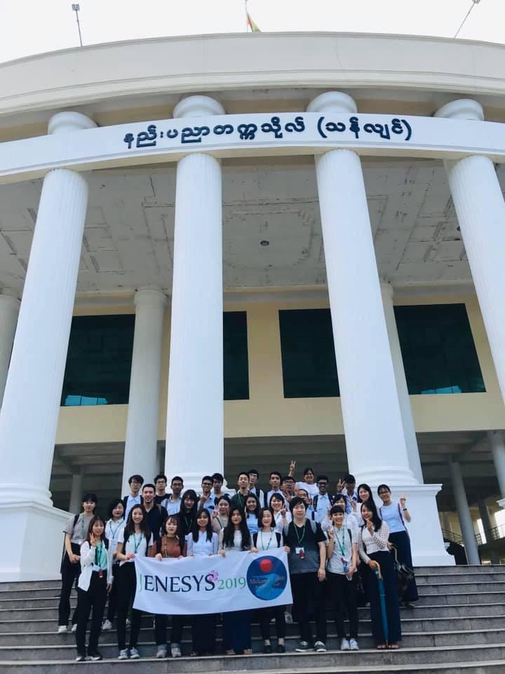 日本とミャンマーの大学生の交流会