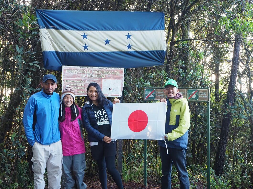 ホンジュラス最高峰ミナス山登頂
