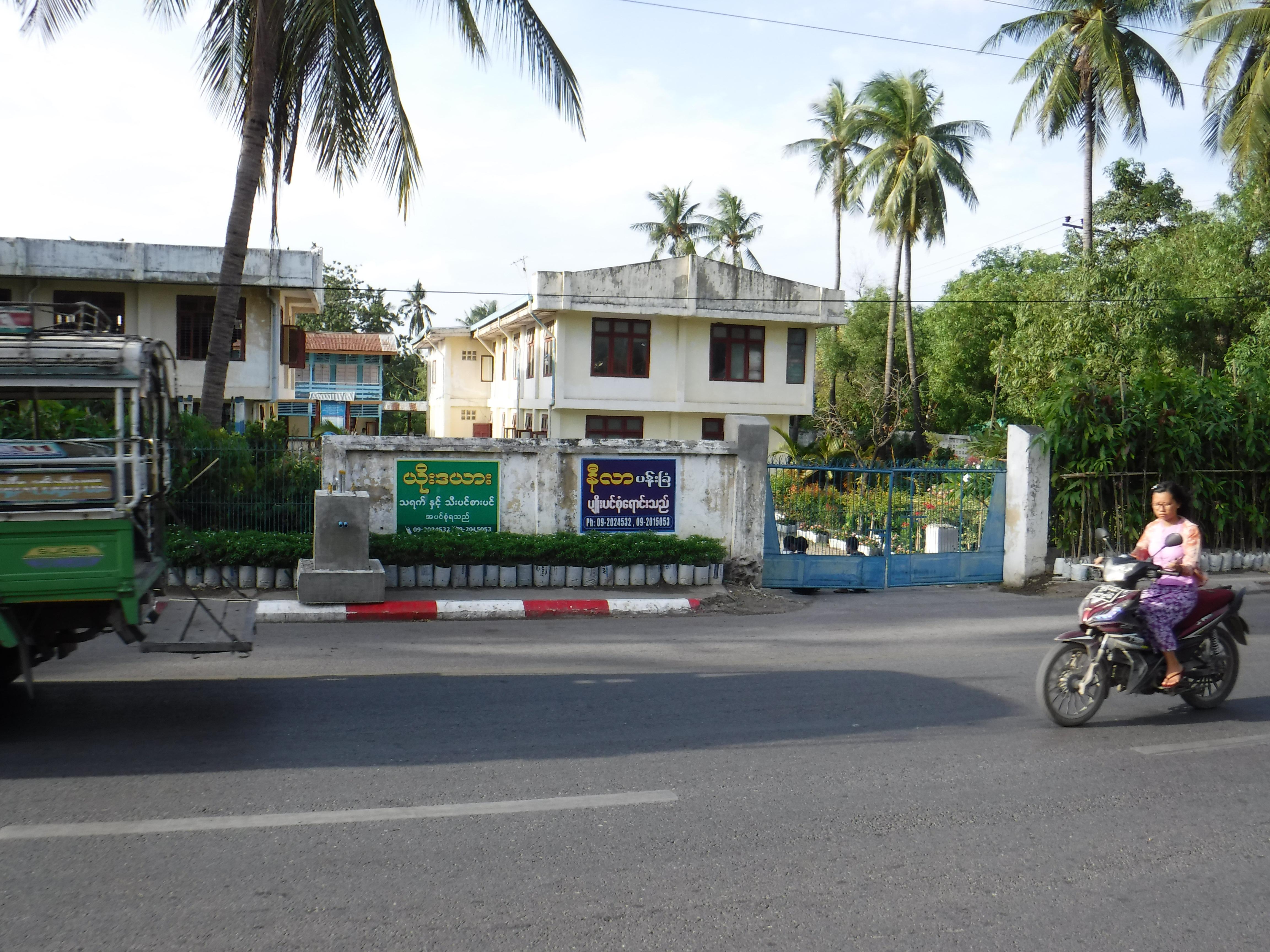 ミャンマーの少年院についての解説~チャウンダー・・・