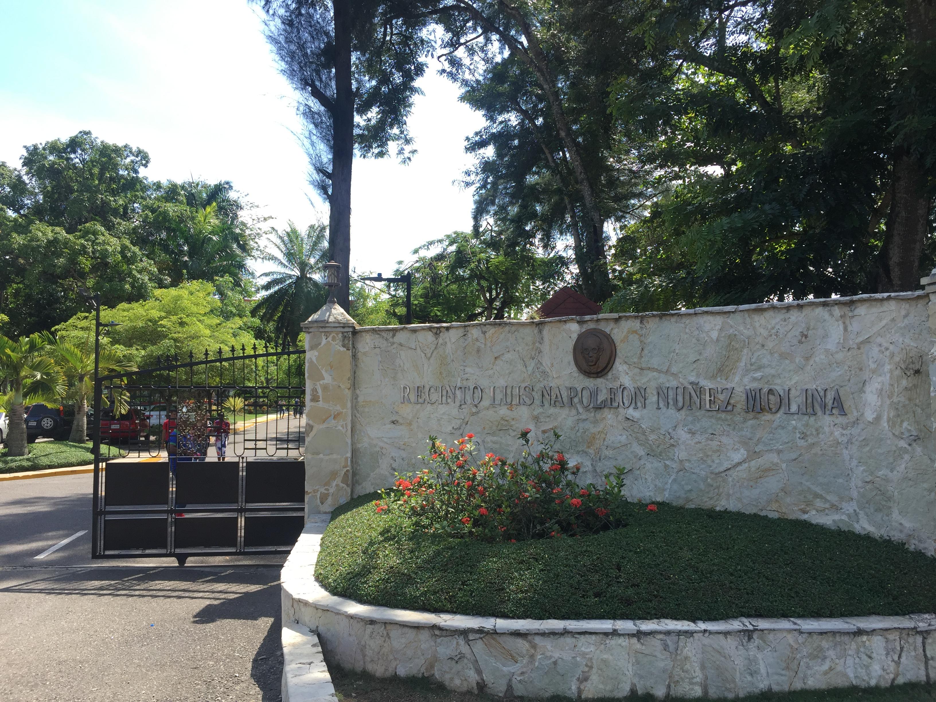 ドミニカの教員養成学校